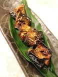 にしんの山椒焼き