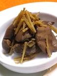 ◆鶏レバーのスパイスジンジャー煮◆ウスターソースでお手軽に♪