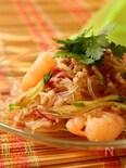 ヤムウンセン タイ風春雨サラダ