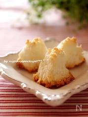 余った卵白で簡単☆ココナッツロッシェ
