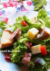 『コンテチーズの彩りバゲットサラダ』