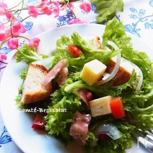 コンテチーズの彩りバゲットサラダ