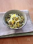 白菜の塩昆布和え♪柚子風味