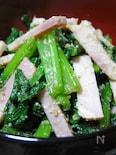 ◆カブの葉(小松菜)とハムのゴマ酢あえ◆