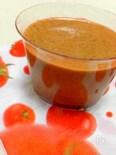 [ビーガン植物性]トマトチーズソース