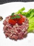 ◆馬肉のマヨタルタルステーキ◆ ヘルシー低糖質