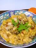 牡蠣と葱の柑橘ソース炒め