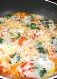 『フライパンで作るモチピザ マルゲリータ風』
