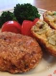 ぶりとアボガドの野菜コロッケ ぶり料理①