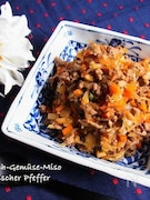 野菜たっぷり肉味噌