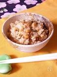 ◆炒り大豆と塩昆布の炊き込みごはん◆生姜使いシンプルレシピ