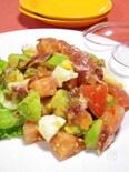 ◆生ハムアボタマトマサラダ◆女子力アップのクイックレシピ