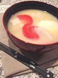白味噌雑煮♪