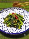 ◆小松菜のタイ風ミソ炒め◆日本の味噌でエスニック♪