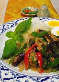 『ガパオご飯でお家カフェ★鶏ひき肉と野菜のバジル炒め乗せご飯』