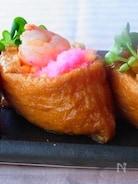 春の行楽いなり寿司