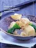 里芋と焼きネギのほっこり煮つけ大豆ミートあん