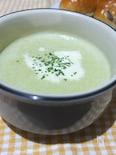 そら豆のポタージュスープ