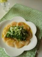 ホタテと水菜の柚子コショウサラダ
