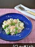 えびと筍のバジル風味雑穀リゾット