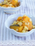 かぼちゃの大麦とそぼろの洋風煮つけ