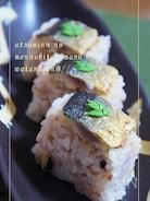干物の上品黒酢押し寿司