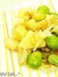 そら豆のフレンチポテトサラダ。