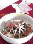 鳥赤みそ味 野菜たっぷり丼