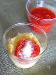 真っ赤な帽子のトウモロコシヴァヴァロア