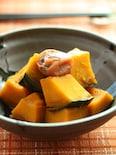 かぼちゃと梅の煮物