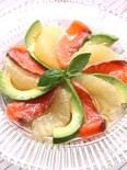 サーモンとアボカドのカルパッチョ グレープフルーツソース