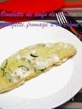 【ルクエレシピ】明太子とクリームチーズ、ズッキーニのオムレツ