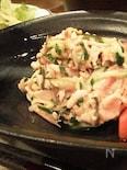 鶏と納豆ドレッシングのサラダ