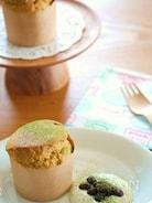抹茶のカップシフォン風ケーキ