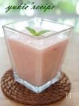 完熟トマトと白桃のヨーグルトスムージー