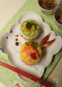 『ケーキ風デコレーションちらし寿司』