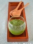 パセリのグリーンソース