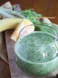 水菜とオレンジとバナナベリースムージー