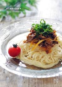 『スタミナ満点!ピリ辛牛のぶっかけ素麺☆』