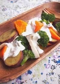 『野菜を食べる!温根菜のヨーグルトクリームサラダ』