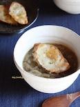 コク旨牛蒡グラタンスープ
