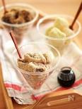 片栗粉で作る!超簡単 黒糖わらびもち