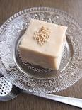 葛粉で作る手作り白ごま豆腐
