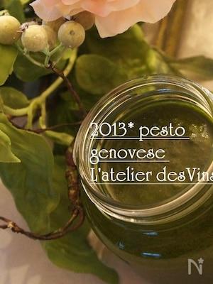 ジェノヴェーゼ*Pesto Genovese 2013