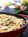 夏野菜とアジのプロバンス風重ね焼き