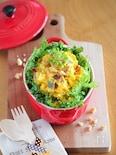スイートパンプキンのクリームチーズサラダ。
