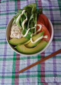 『朝食の提案 ツナマヨとアボカド丼』