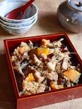 南瓜と豚バラと舞茸の炊き込みご飯♪