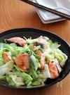 秋鮭とたっぷりキャベツの味噌バター炒め。
