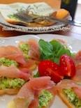 生ハムと枝豆のクロスティーニ
